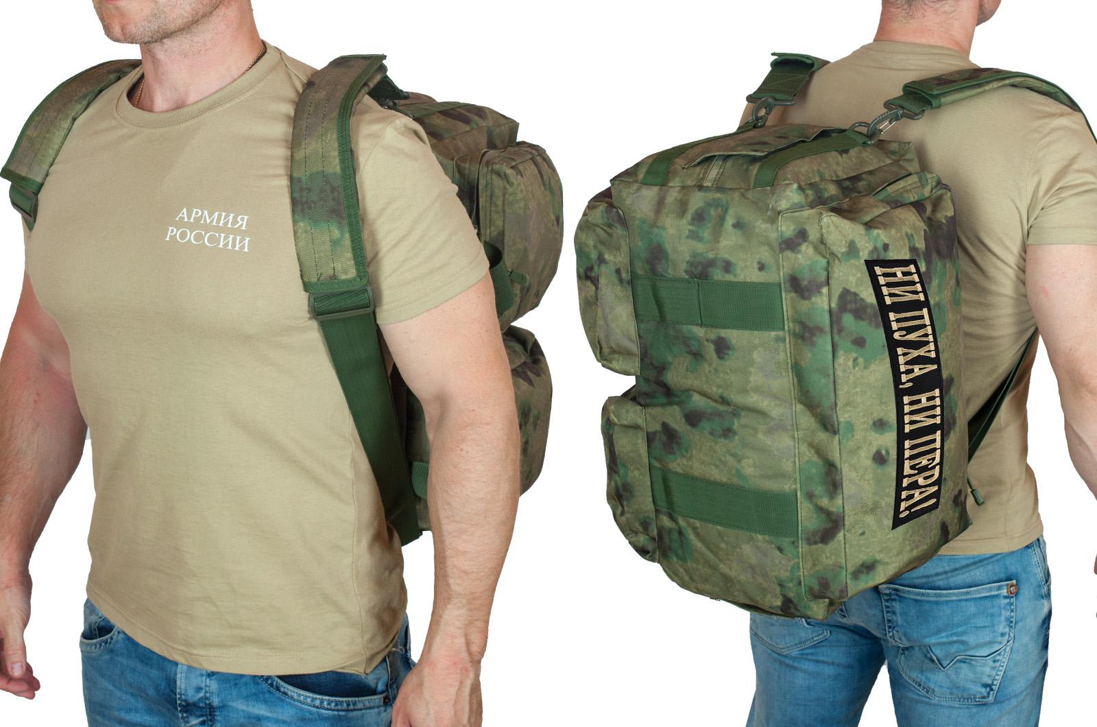 Заплечная камуфляжная сумка с нашивкой Ни пуха, Ни пера - заказать оптом