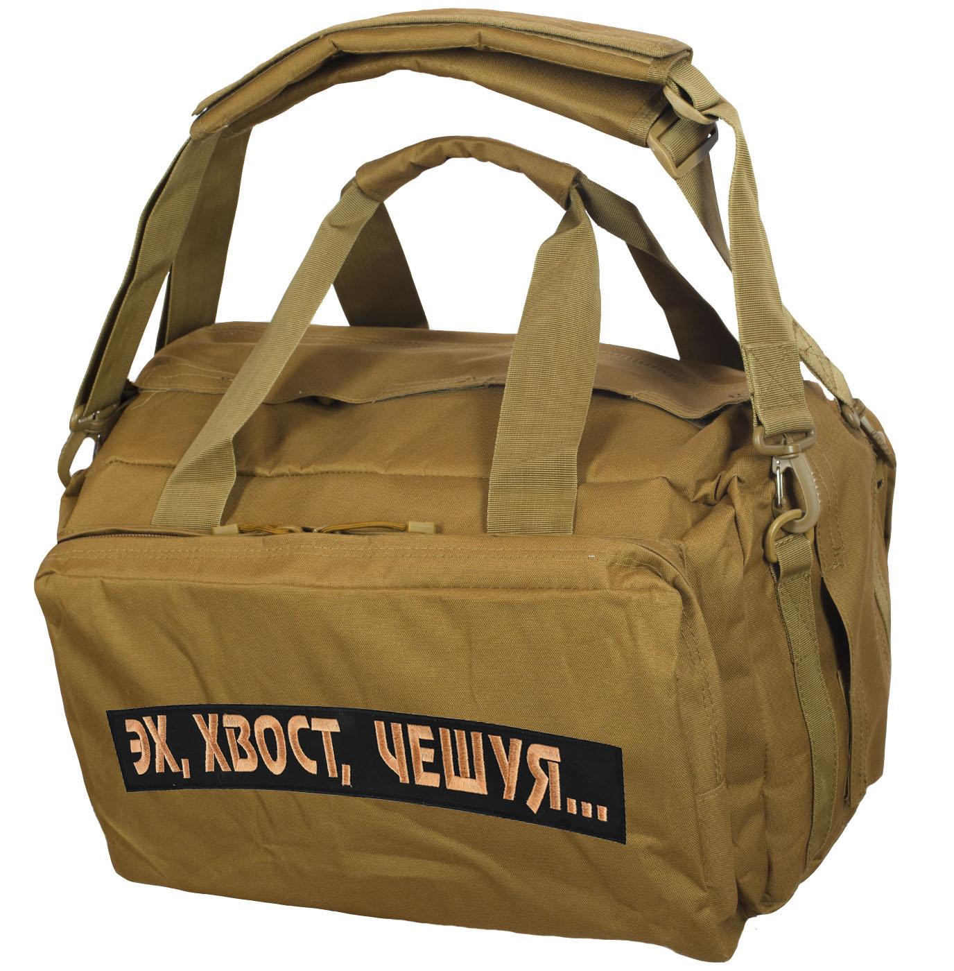Заплечная сумка-рюкзак с нашивкой Эх, хвост, чешуя - купить онлайн