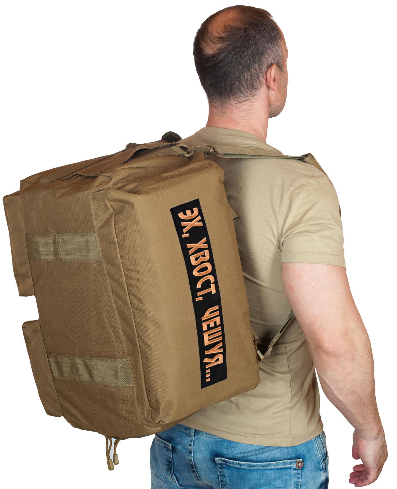 Купить заплечную мужскую сумку-рюкзак с нашивкой Эх, хвост, чешуя по специальной цене