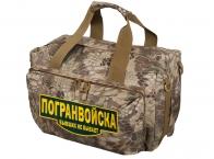 Заплечная тактическая сумка для походов Погранвойска - купить оптом