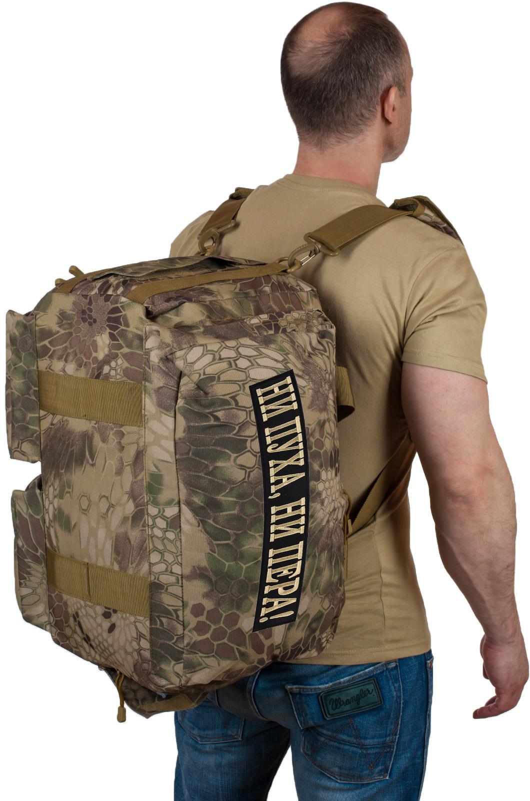 Купить заплечную тактическую сумку для походов Ни пуха, Ни пера по специальной цене