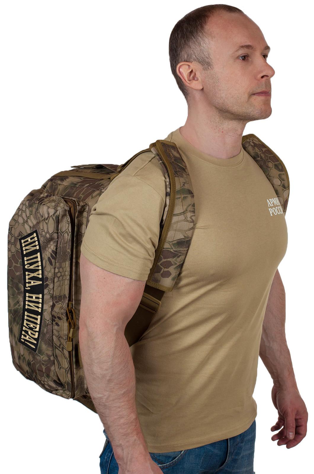 Заплечная тактическая сумка Ни пуха, Ни пера - заказать в розницу