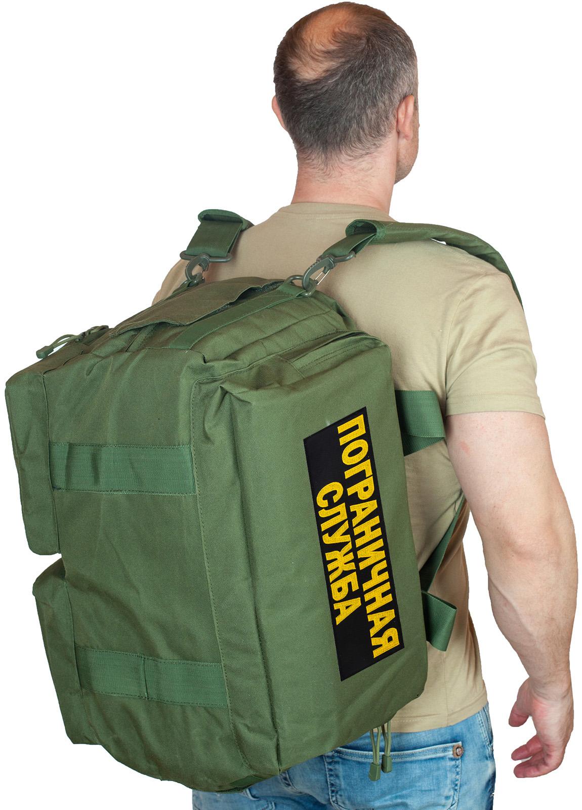Купить заплечную тактическую сумку-рюкзак Пограничная Служба по выгодной цене