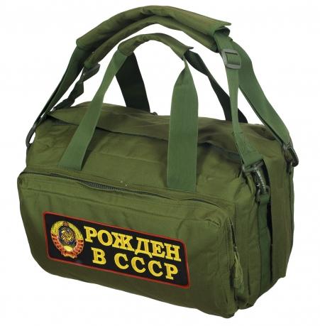 Заплечная тактическая сумка-рюкзак Рожден в СССР - купить онлайн