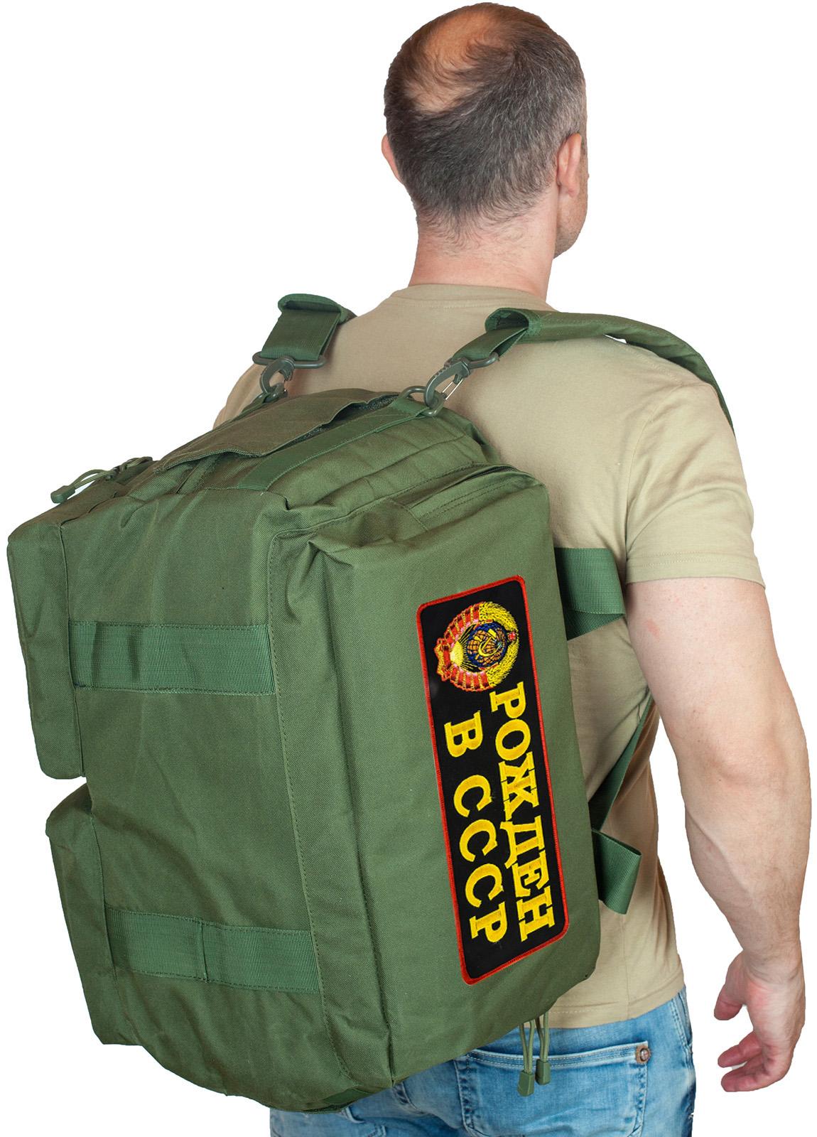 Купить заплечную тактическую сумку-рюкзак Рожден в СССР оптом или в розницу