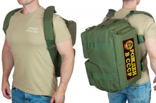 Заплечная тактическая сумка-рюкзак Рожден в СССР - заказать выгодно