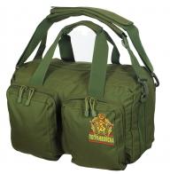 Заплечная военная сумка-рюкзак Погранвойска