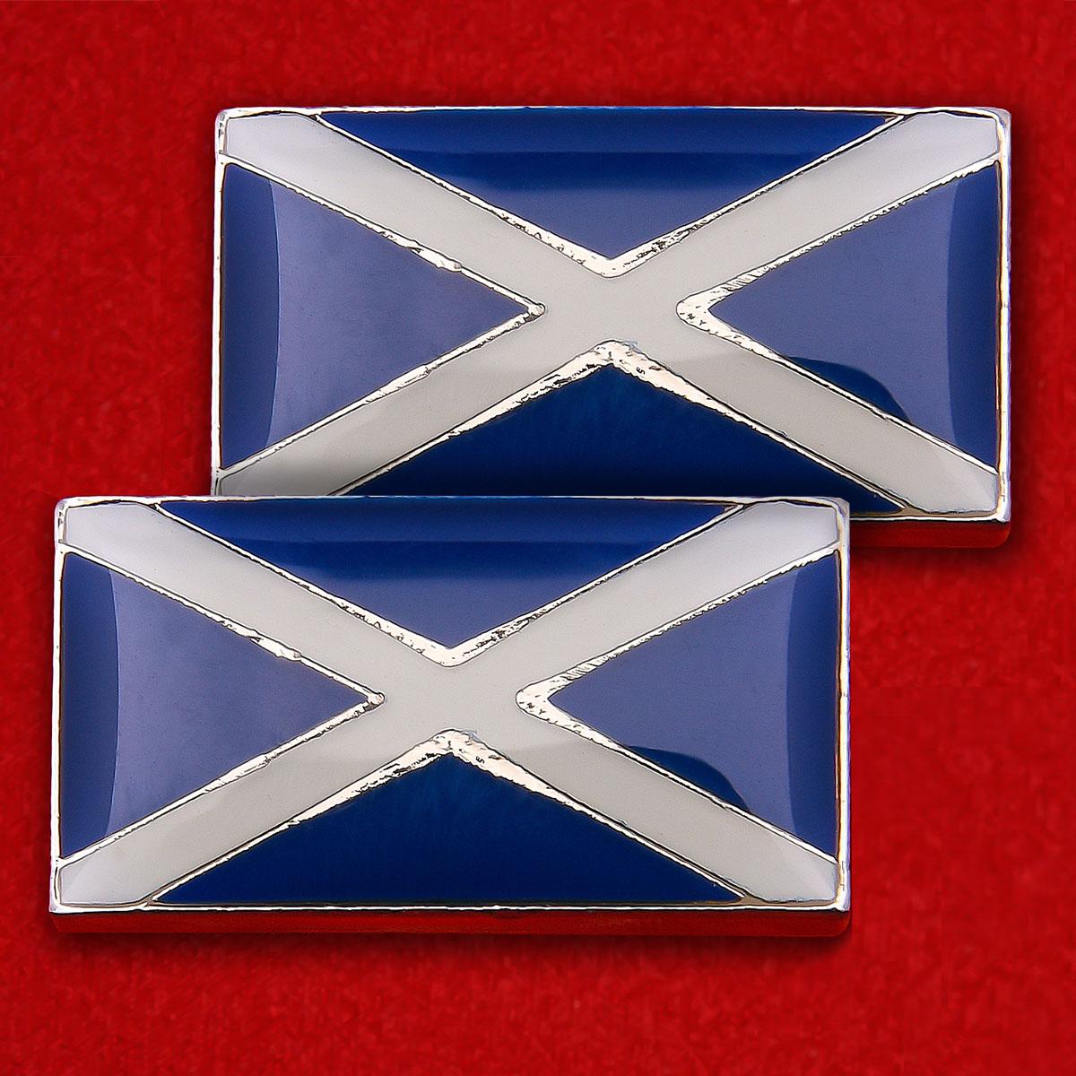 """Запонки """"Шотландия"""""""