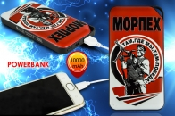 Крутая зарядка Powerbank Морпех