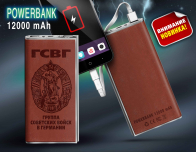 Внешняя зарядка power bank в дизайне Группы Советских Войск в Германии – ГСВГ.