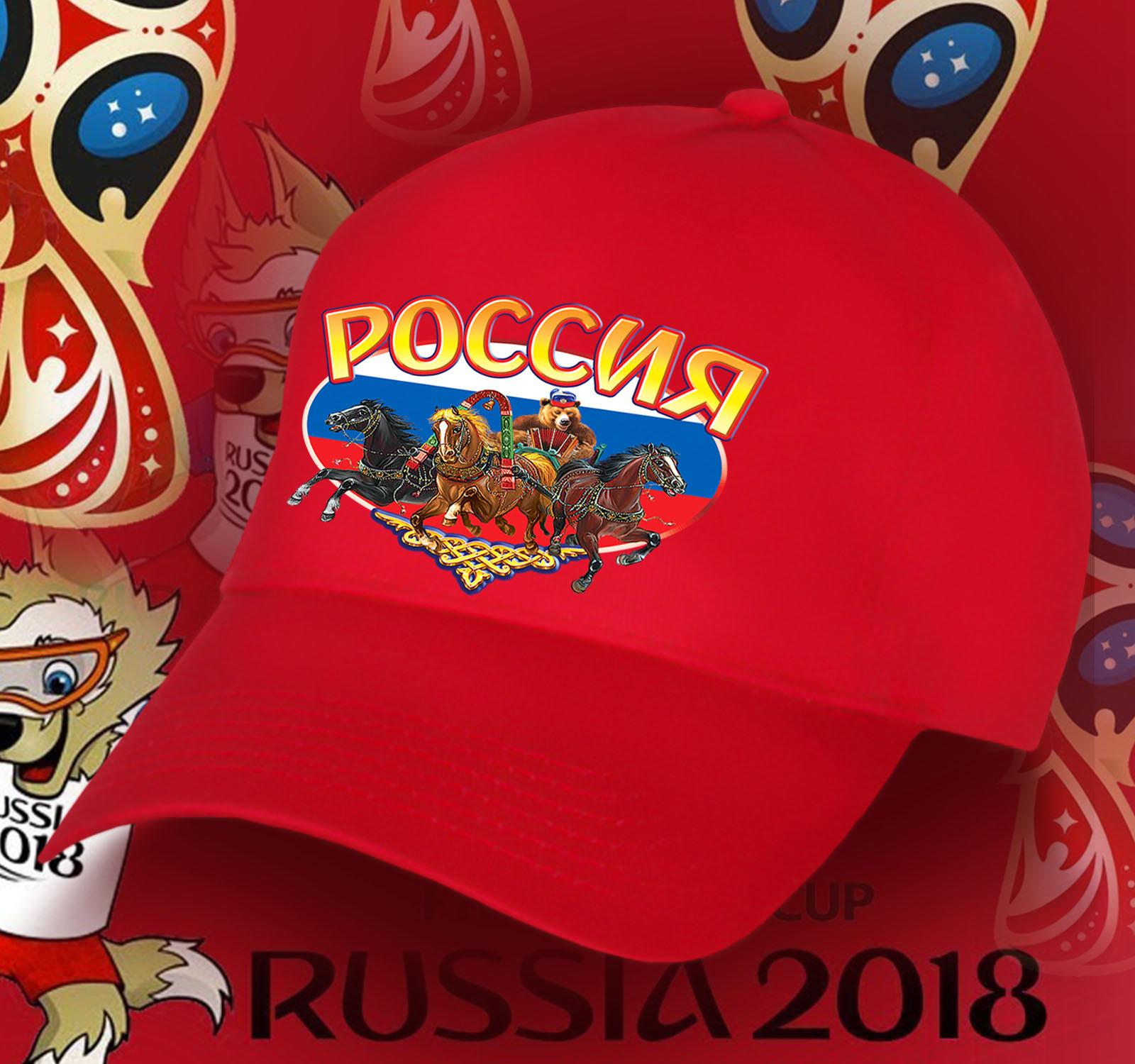Заряженная бейсболка с принтом РОССИЯ