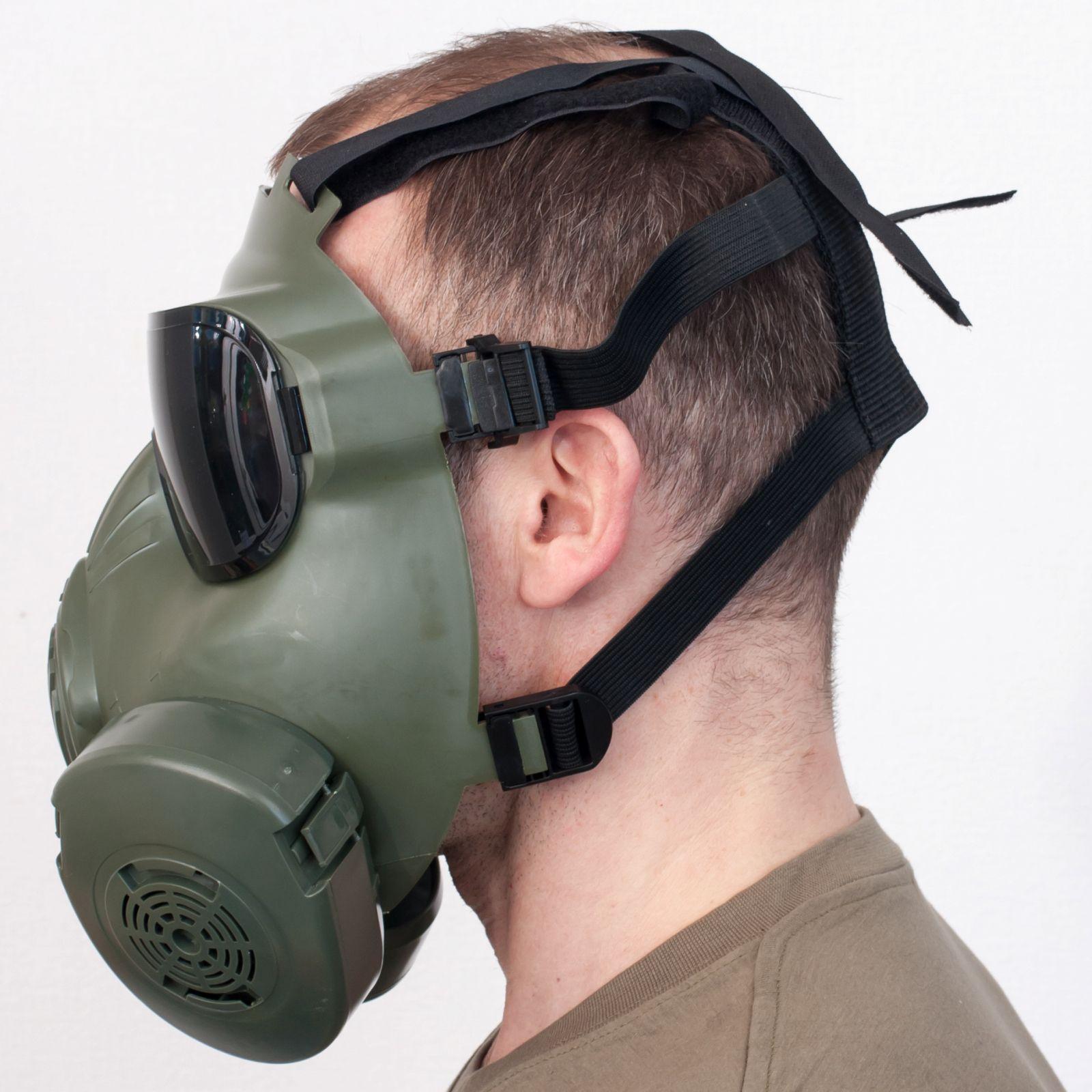 Защитная маска с респиратором с доставкой