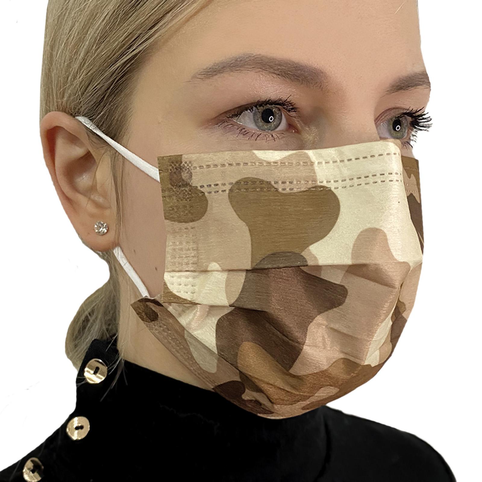 Купить медицинскую маску камуфляжной расцветки