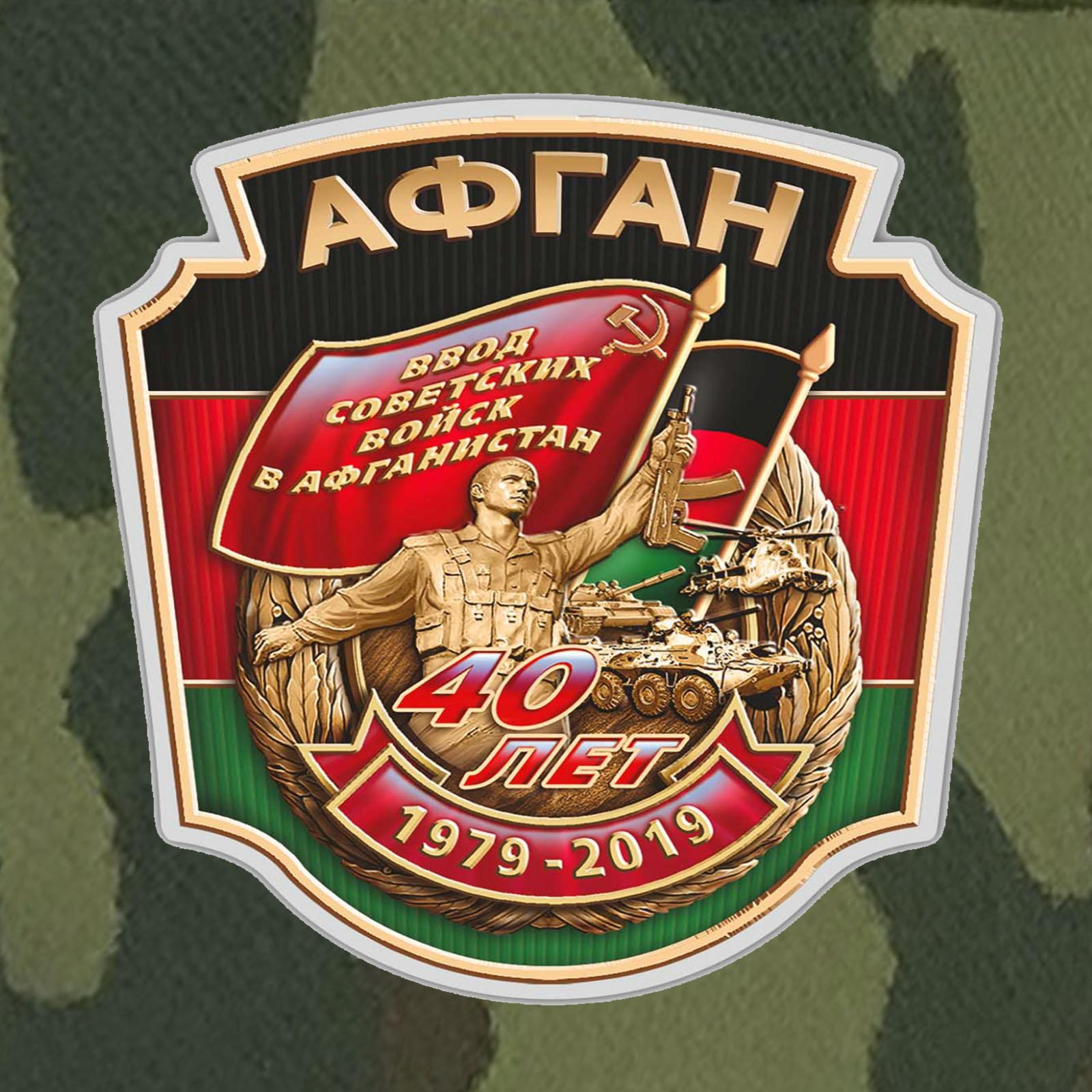 Защитная милитари-кепка с термонаклейкой Афган