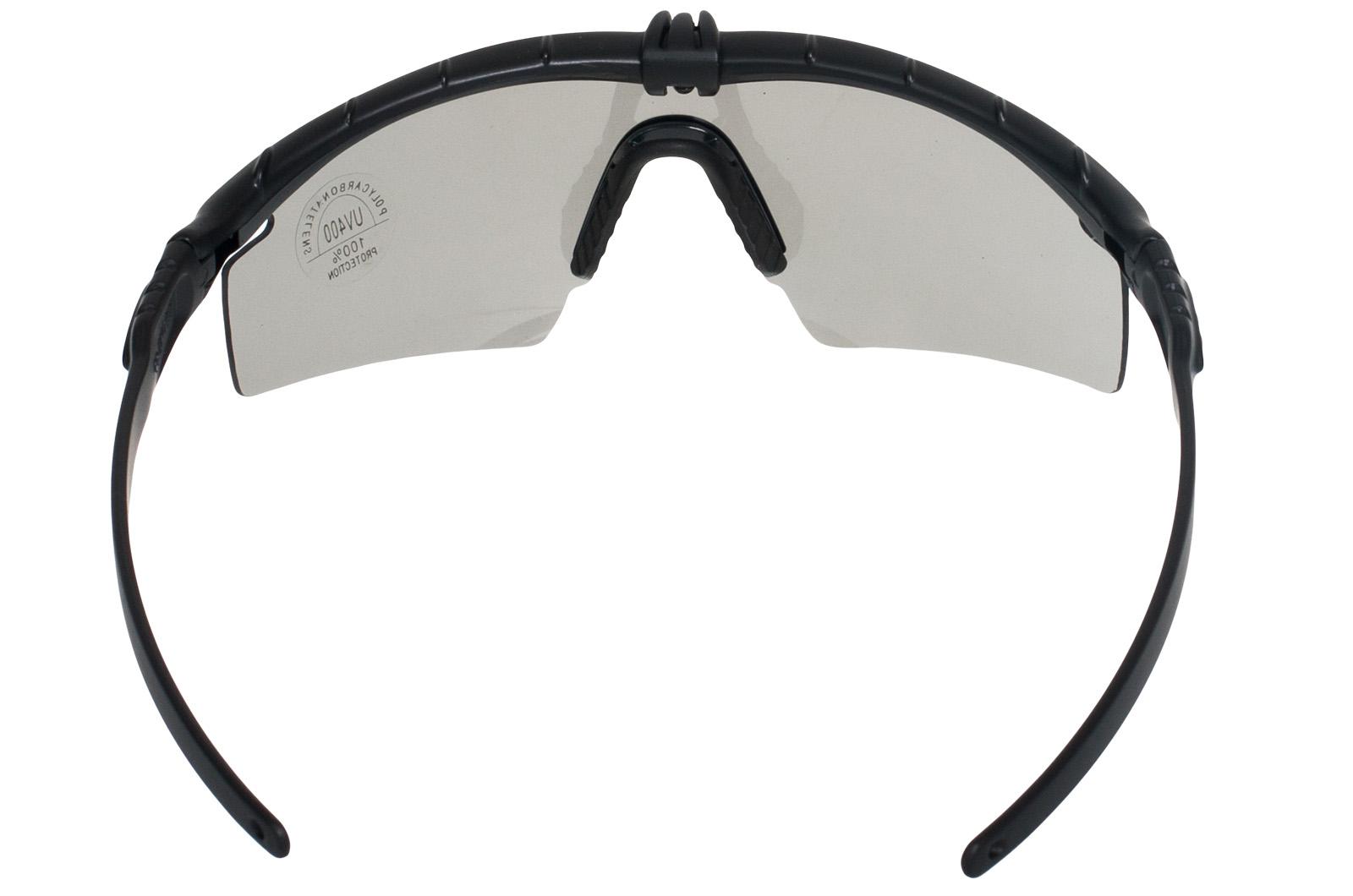 Купить защитные очки чёрные в интернет-магазине Военпро