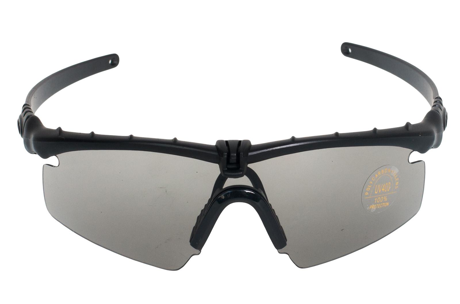 Защитные очки чёрные по выгодной цене