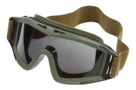 Защитные очки Гром с тёмными стёклами