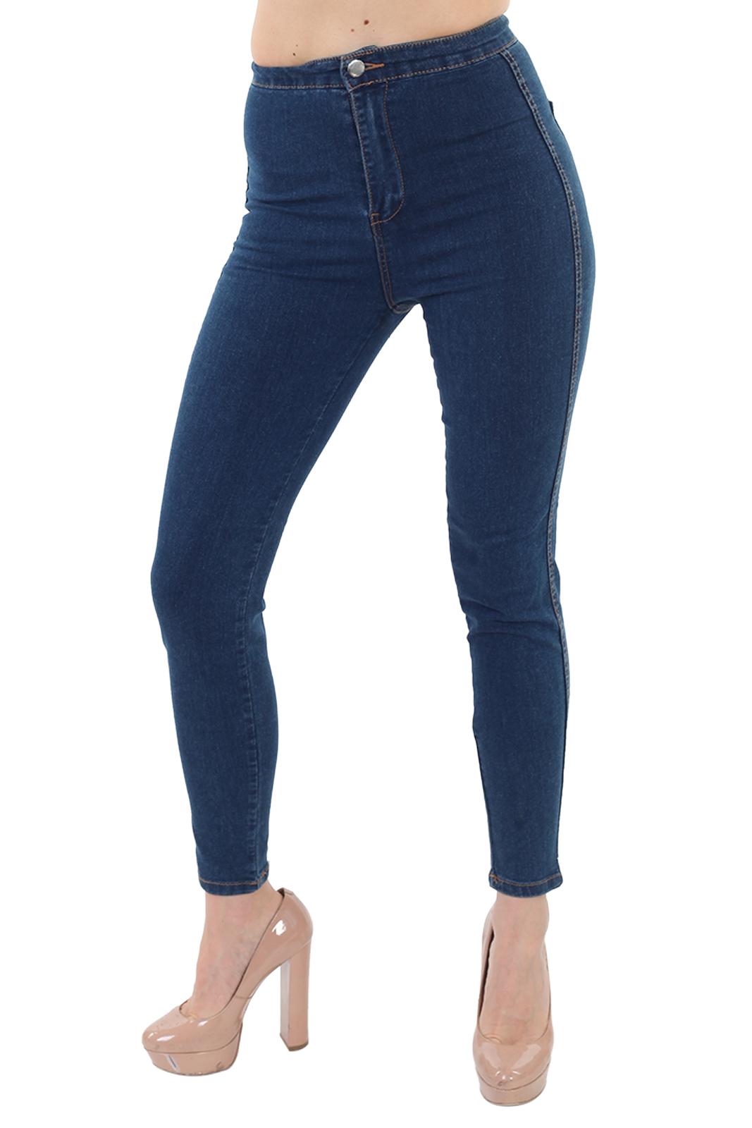 Зауженные женские джинсы
