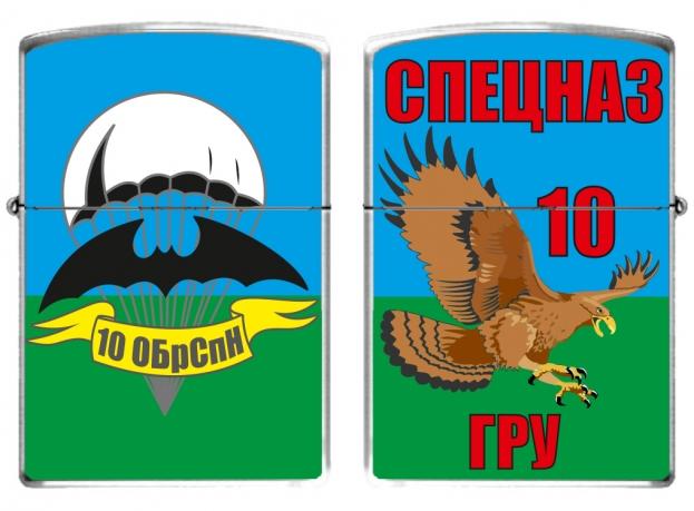 """Зажигалка бензиновая """"10 ОБрСпН"""""""