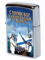 "Зажигалка ""Андреевский флаг"""