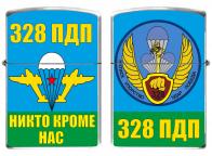 Зажигалка «328 парашютно-десантный полк»
