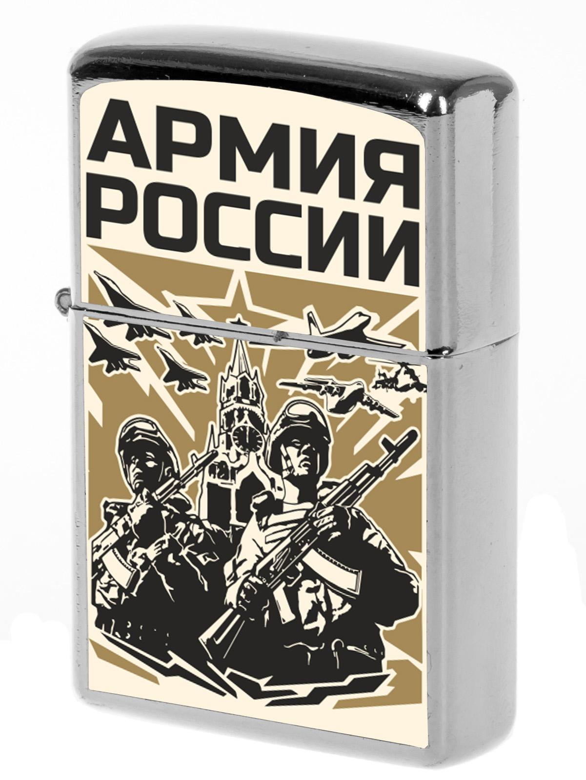 Зажигалка бензиновая Армия России  купить онлайн