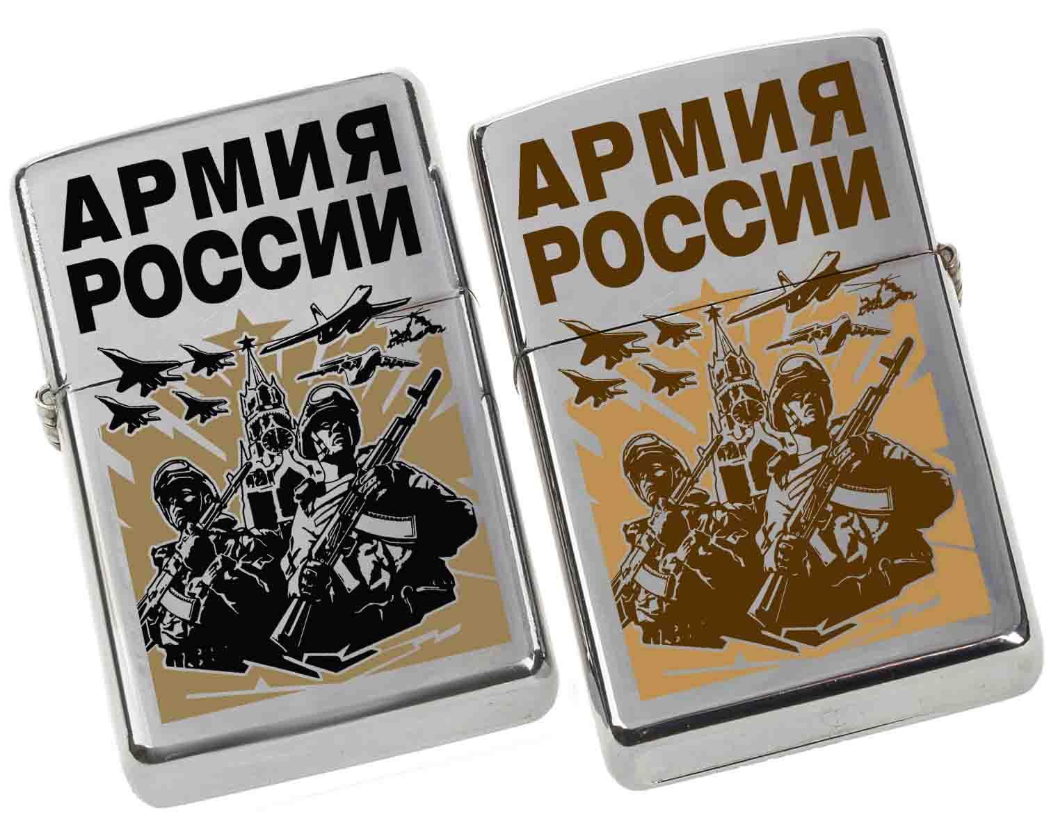Коллекционная зажигалка Армия России бензиновая с доставкой