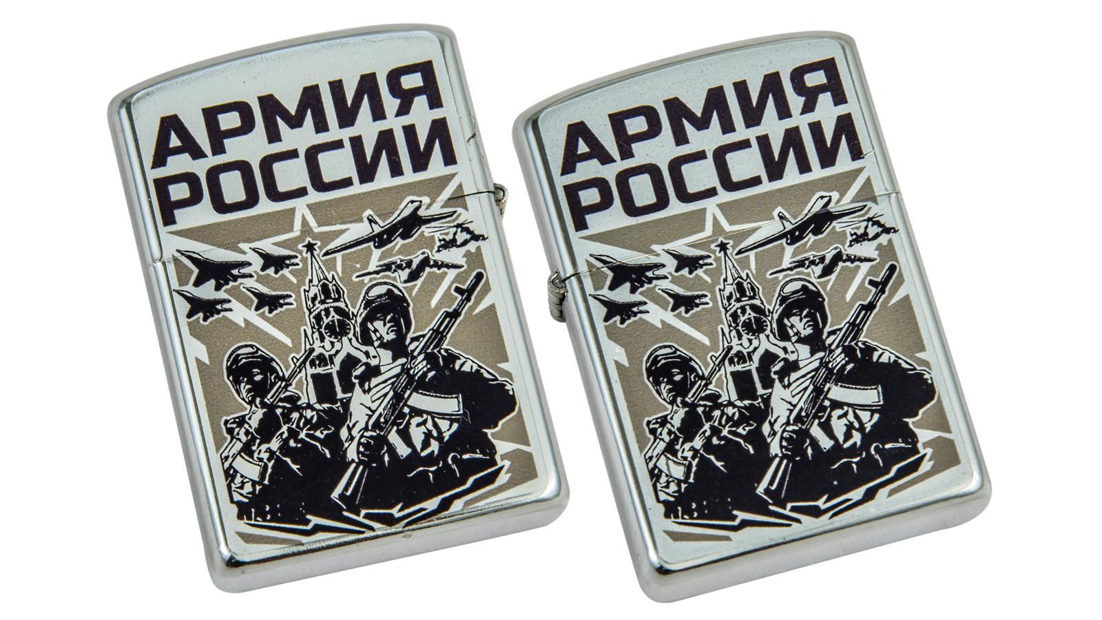 Зажигалка бензиновая Армия России
