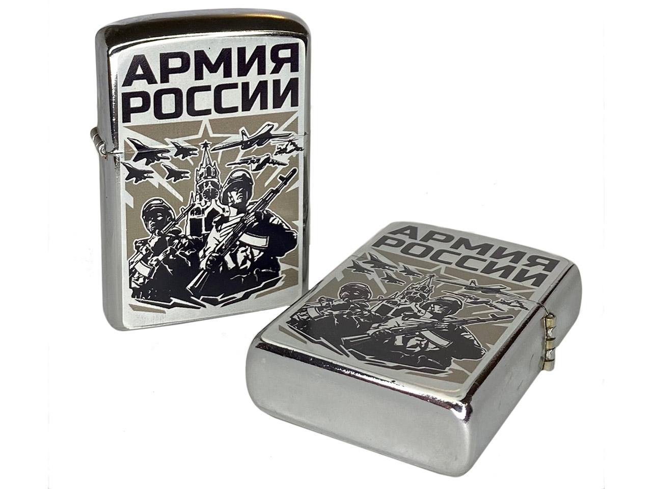 Зажигалка бензиновая Армия России  купить  в подарок