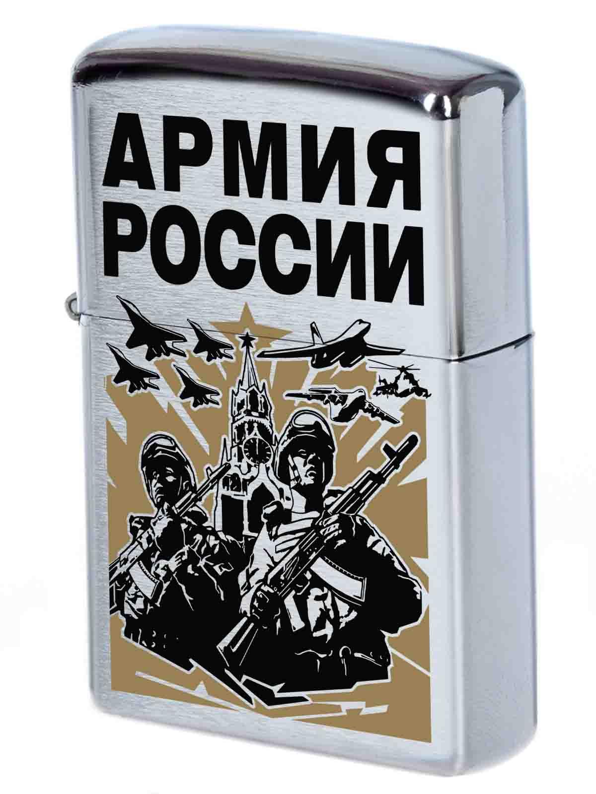 Коллекционная зажигалка Армия России бензиновая