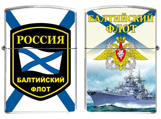 Зажигалка бензиновая Балтийский флот