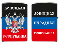 Зажигалка ДНР
