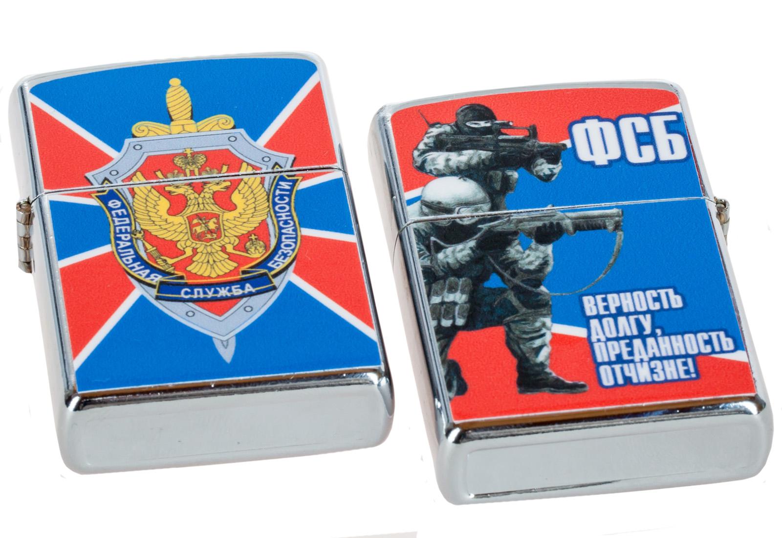 Зажигалка «ФСБ»
