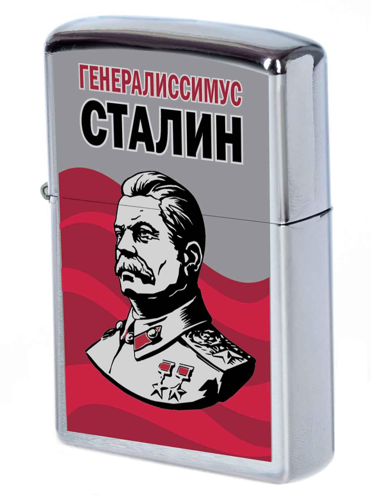 Зажигалка бензиновая Генералиссимус Сталин