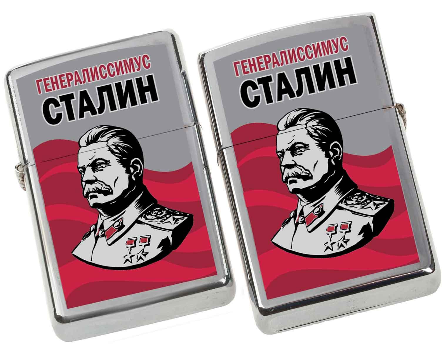Зажигалка бензиновая Генералиссимус Сталин - купить по низкой цене
