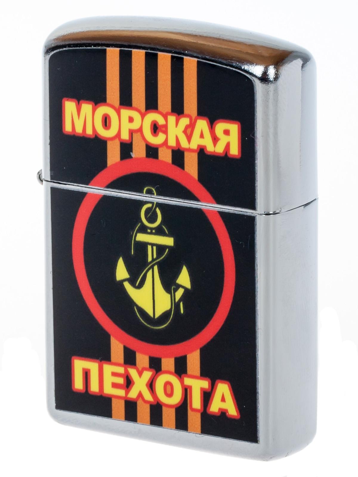 Купить зажигалку Морской пехоты