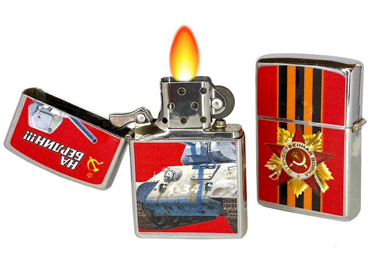 Купить зажигалку к Дню Победы недорого