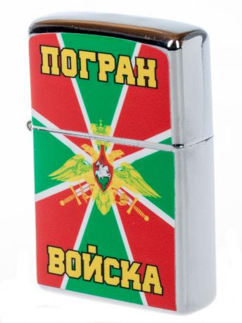 Зажигалка Погранвойск