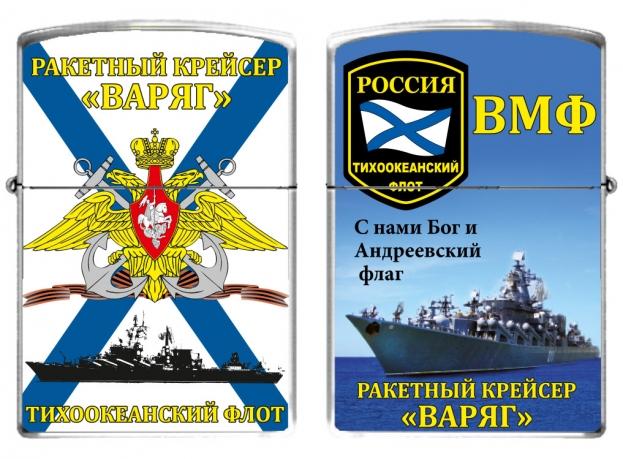 Зажигалка бензиновая Ракетный крейсер «Варяг»