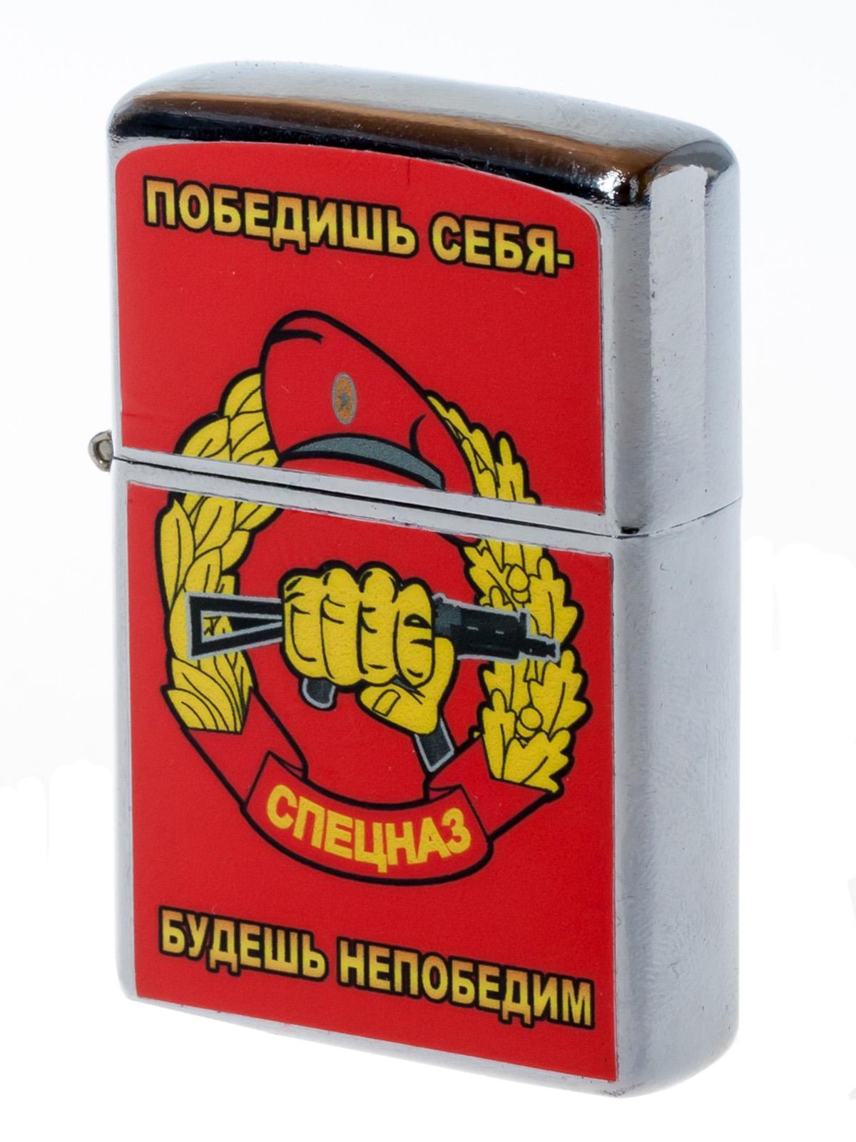 Купить зажигалку Спецназ ВВ