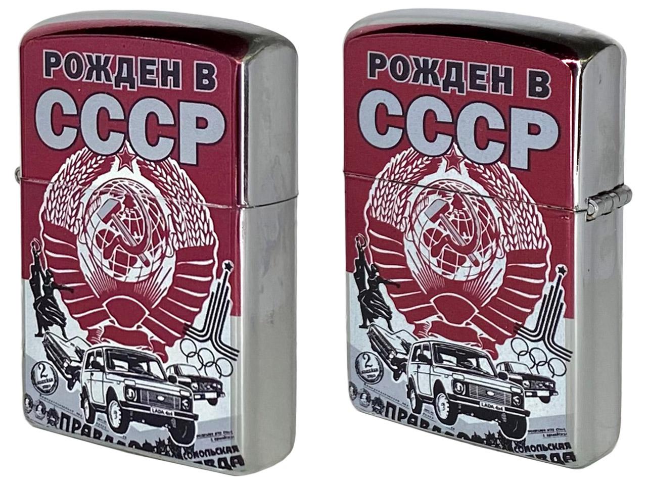 Купить зажигалку СССР