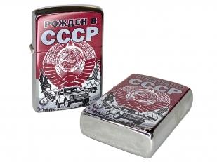 Зажигалка оригинальная бензиновая Рожден в СССР - купить онлайн