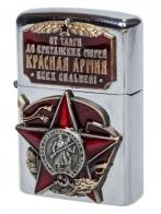 """Зажигалка бензиновая Zippo """"Красная Армия всех сильней"""""""
