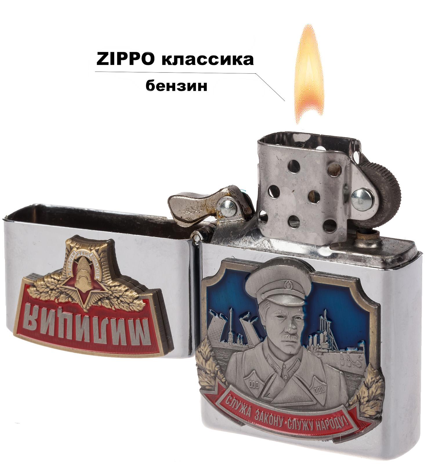 """Подарочная зажигалка Zippo """"Милиция"""" с доставкой онлайн недорого"""