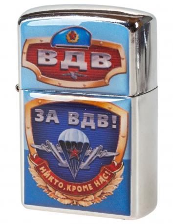 """Зажигалка для десантников """"За ВДВ!"""""""