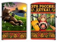 Зажигалка Это Россия