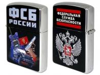 Бензиновая зажигалка ФСБ России
