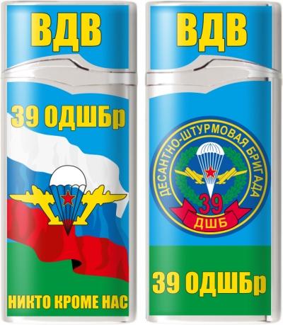 Зажигалка газовая «39 отдельная десантно-штурмовая бригада ВДВ»