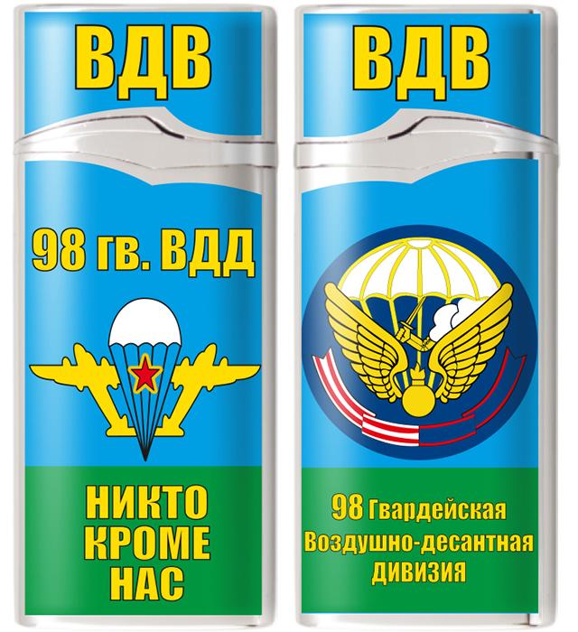 Зажигалка газовая «98 гв. ВДД ВДВ»