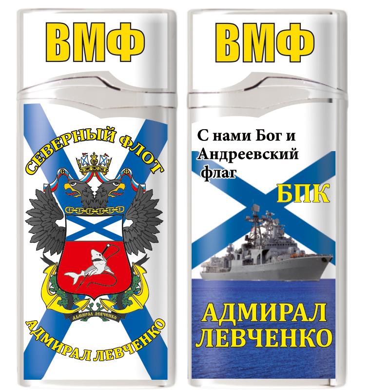 Зажигалка газовая БПК «Адмирал Левченко»